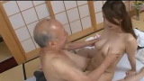Innocent Japanese Teen Yuuki Tachibana Fucked by Lusty Grandfather