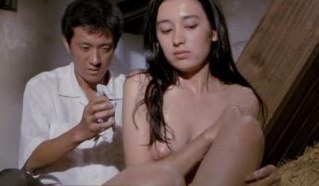 Beautiful Japanese Sister In Law Raped In Shower