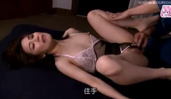 Cheating Husband Miki Sato Hot Fucking