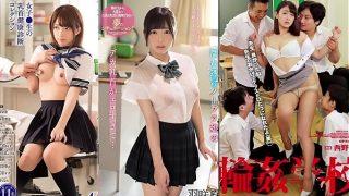 Japanese School Girls Sex Life