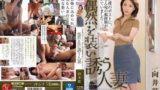 JUY-938 Horny Japanese Wife Invites Men To Cuckold Husband