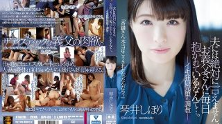 [SSPD-159] Husband Should Never Of My Affair With Father-In-Law