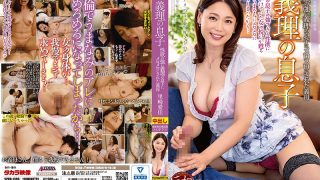 [SPRD-1300] Step Mom Fucked Into Oblivion By Step Son