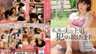MEYD-628 Boss Of My Husband Raped Me Over Dinner