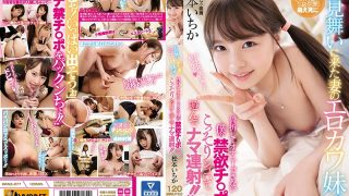 WANZ-977 Caring Sister-in-law Satisfy Me In Hospital Relived Of Pain