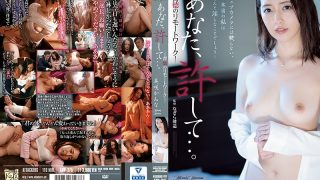 ADN-275 Working Wife Infidelity During Remote Work, Forgive Me