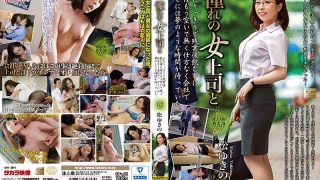 MOND-176 My Female Boss is so Hot I Can't Stop Fucking Her