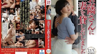 NSPS-932 I Let My Wife Be Borrowed By Neighbour For Cuckold Sex