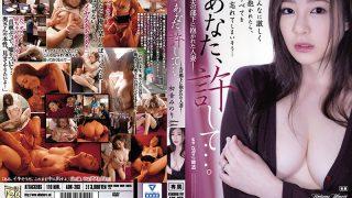 ADN-283 Married Woman Minori Hatsune Affair Sex With Husband's Boss