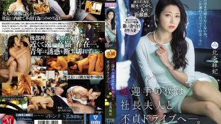 JUL-465 Rich Businessman Unfaithful Wife Sex With Husbands Driver… Hojo Asahi