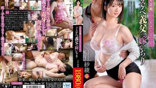 VENU-885 Retired And Bored Father Playing Dirty With Daughter-In-Law