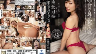 ADN-292 Drunk Woman Fucked All Night At Love Motel By Married Boss