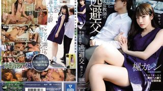 IPX-612 Escape Dating Of Students And Beautiful Female Teacher Karen Kaede