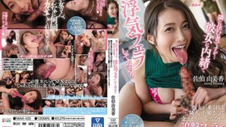 MIAA-423 Hot Milf Next Door Made Me Cheat My Girlfriend