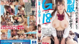 PPPD-770 G Cup 18 Year Old Teen Looks Amazing Having Sex